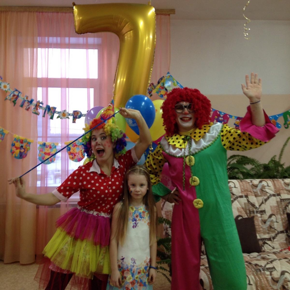 отметить детский день рождения в москве недорого