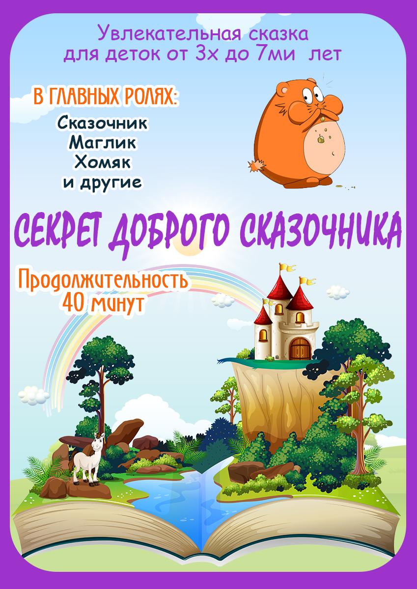 Сказки для детей кошкин дом картинки для детей 13