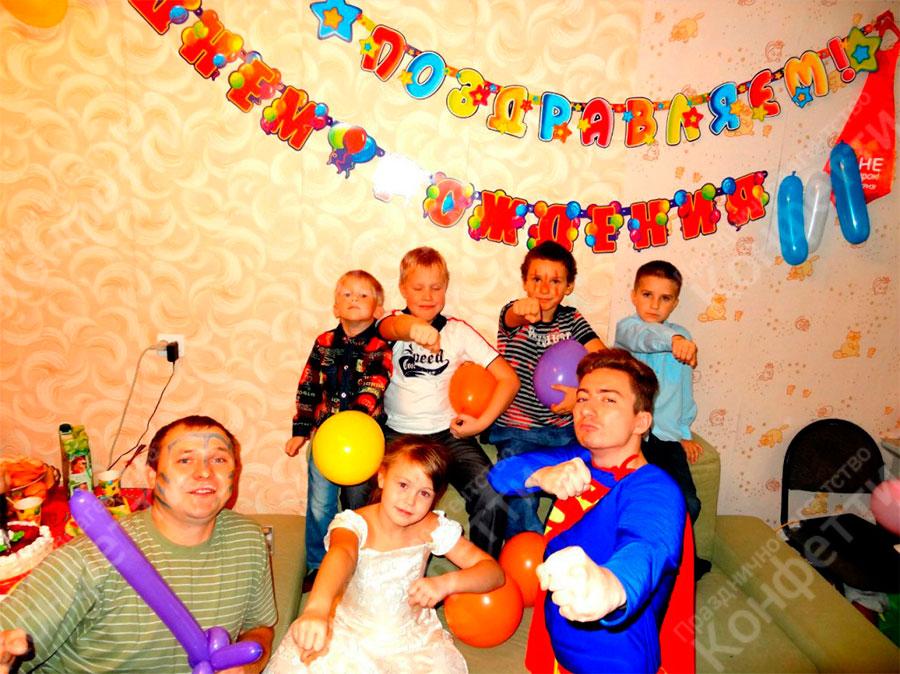 Где отметить день рождения в реутово